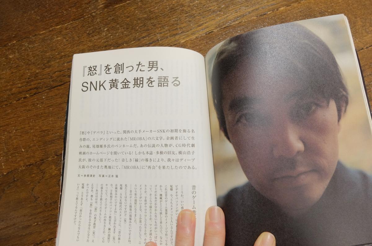 f:id:ikarikezuri:20191004045837j:plain