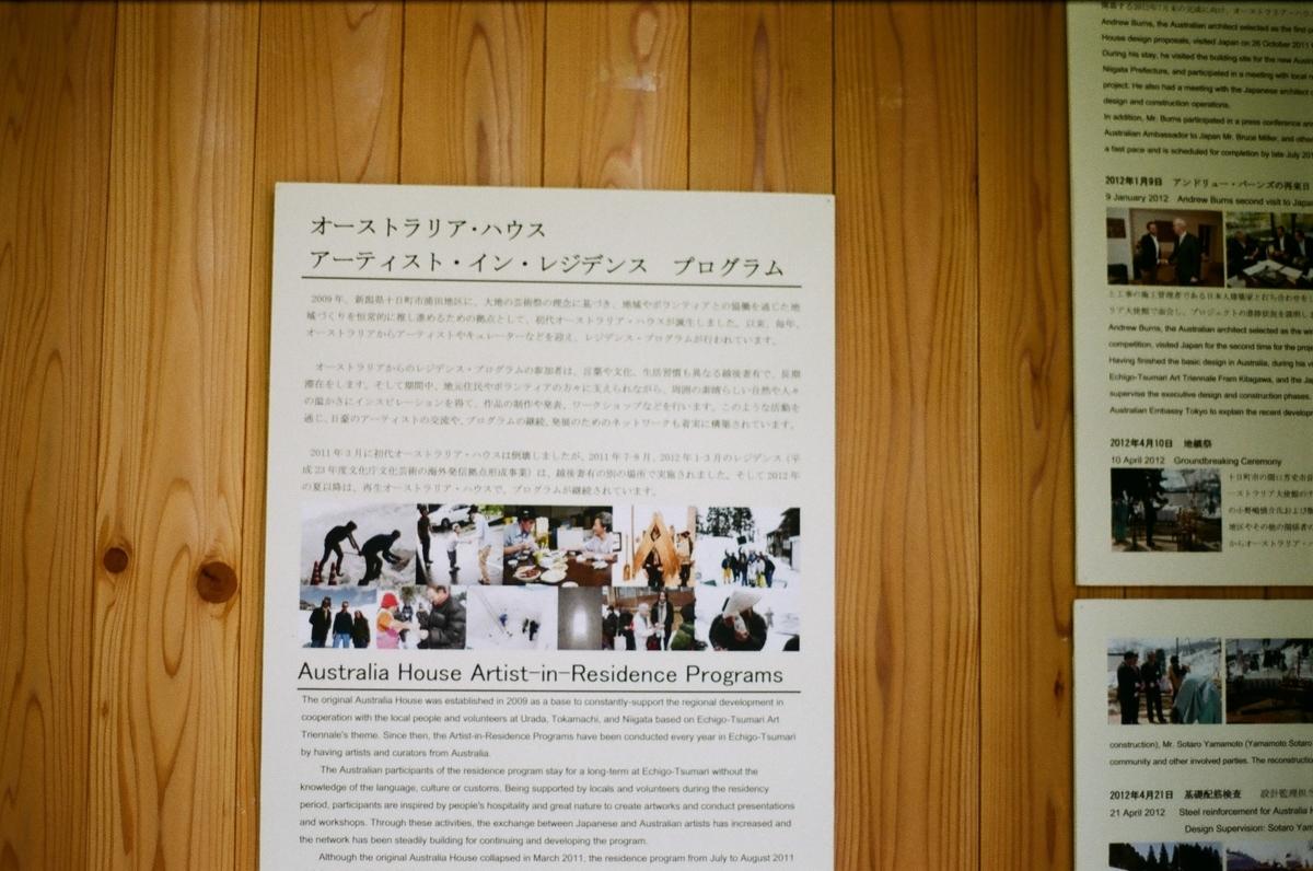 f:id:ikarikezuri:20191119044559j:plain