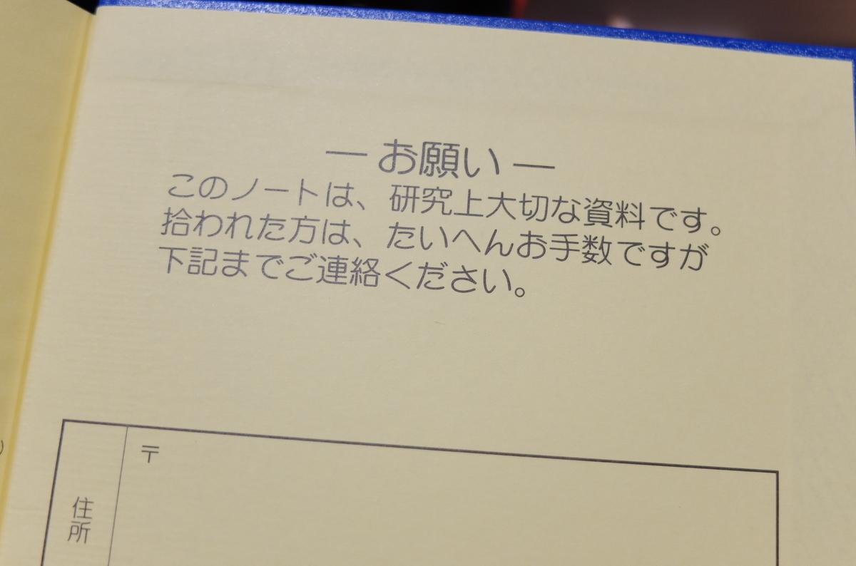 f:id:ikarikezuri:20191204044151j:plain