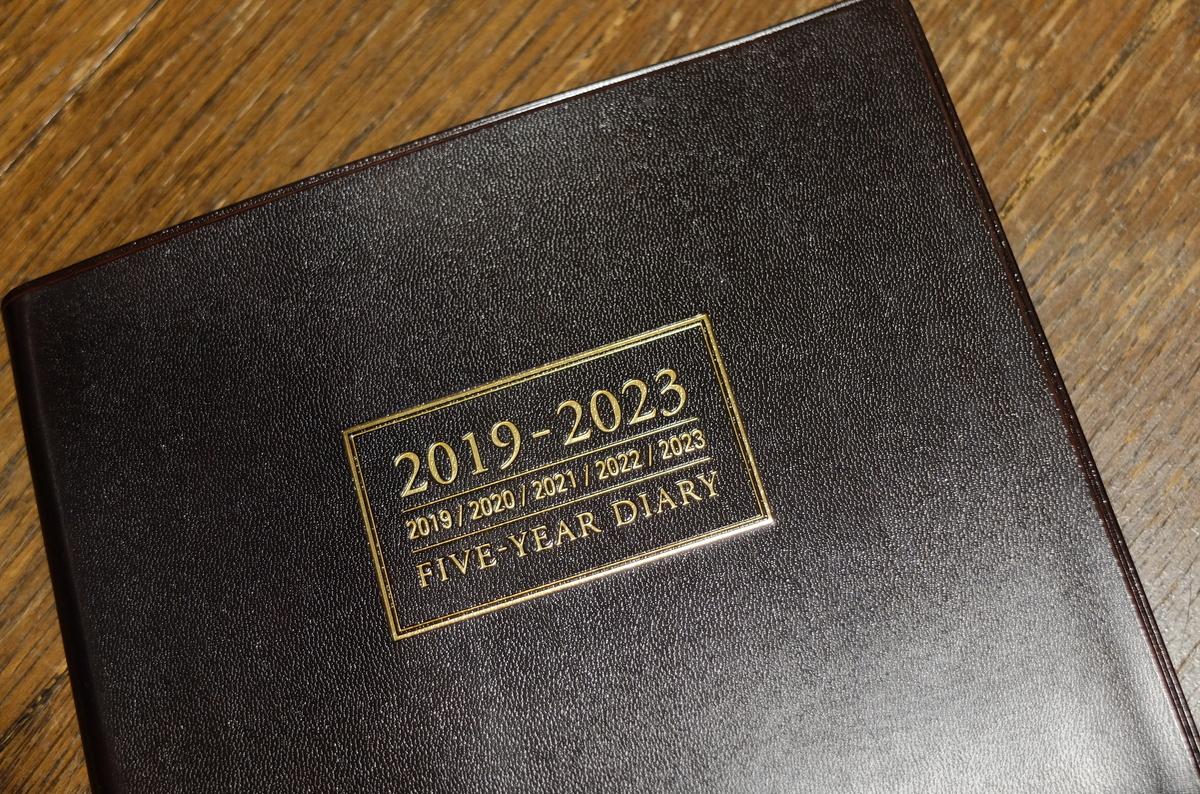 f:id:ikarikezuri:20191208074852j:plain