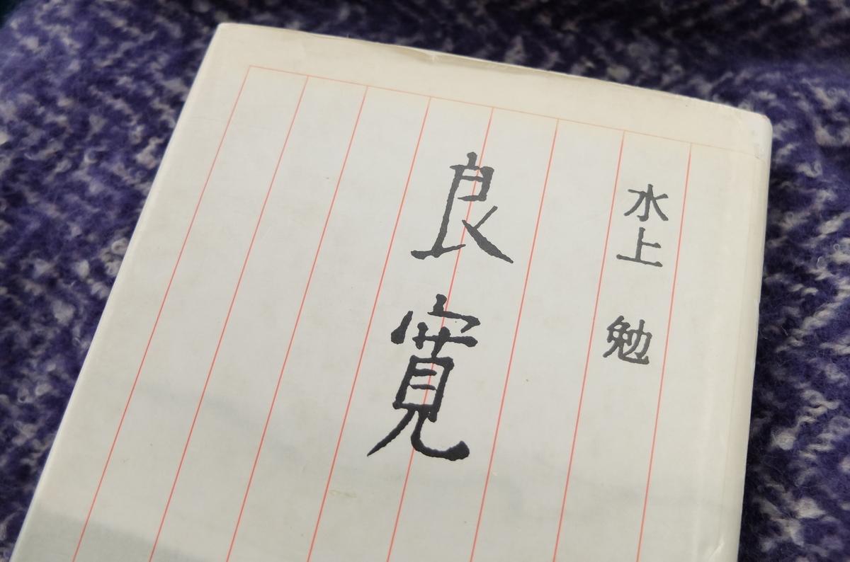 f:id:ikarikezuri:20191221122249j:plain