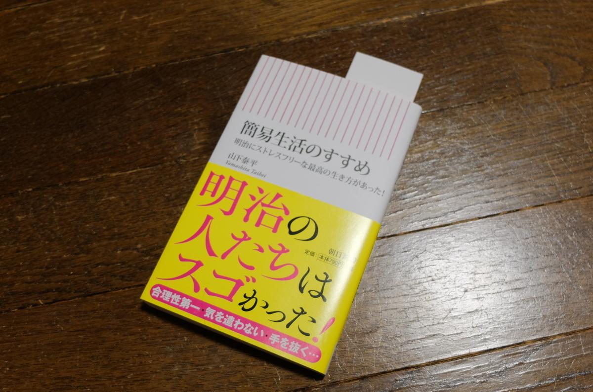 f:id:ikarikezuri:20200324043941j:plain