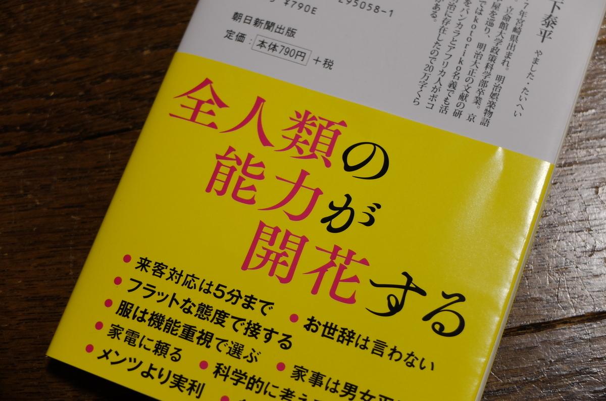 f:id:ikarikezuri:20200324044114j:plain