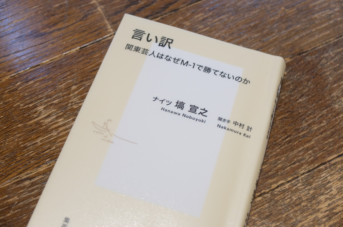f:id:ikarikezuri:20200619044304j:plain