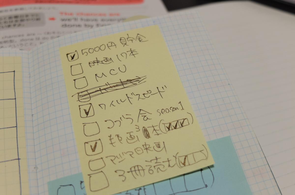 f:id:ikarikezuri:20201022044920j:plain