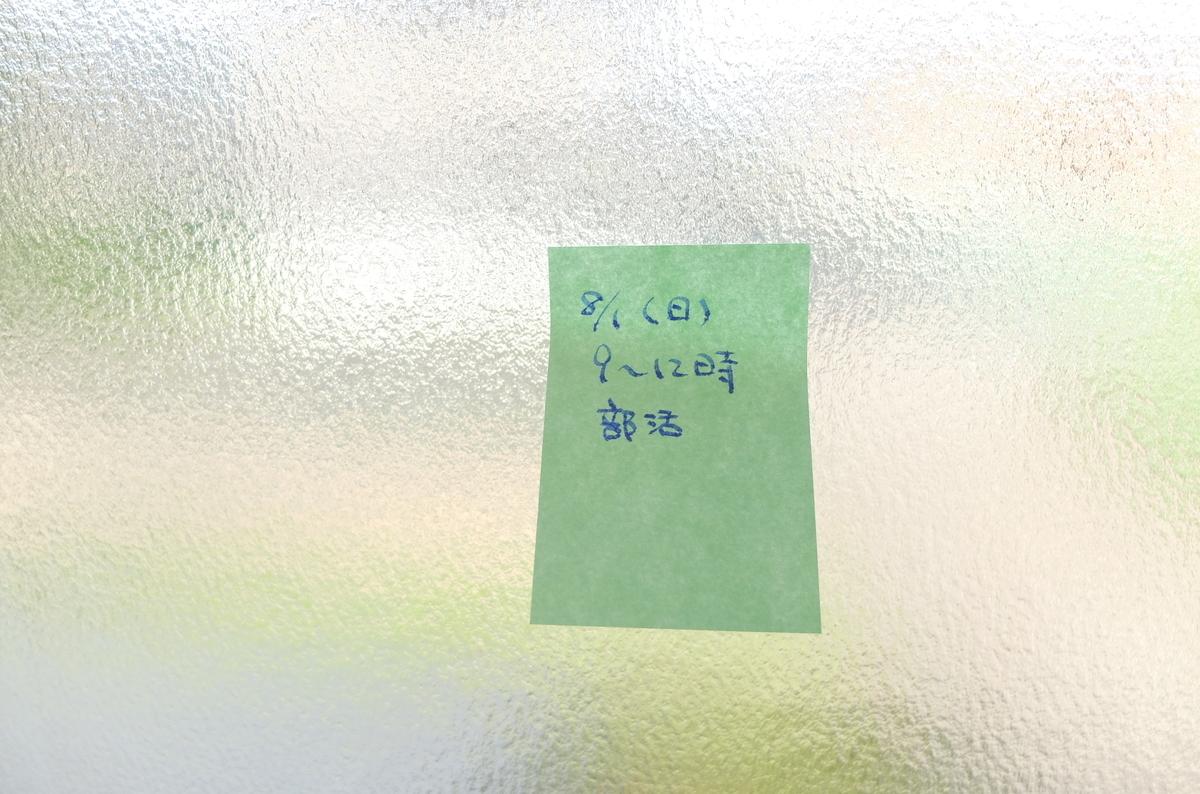 f:id:ikarikezuri:20210806044159j:plain