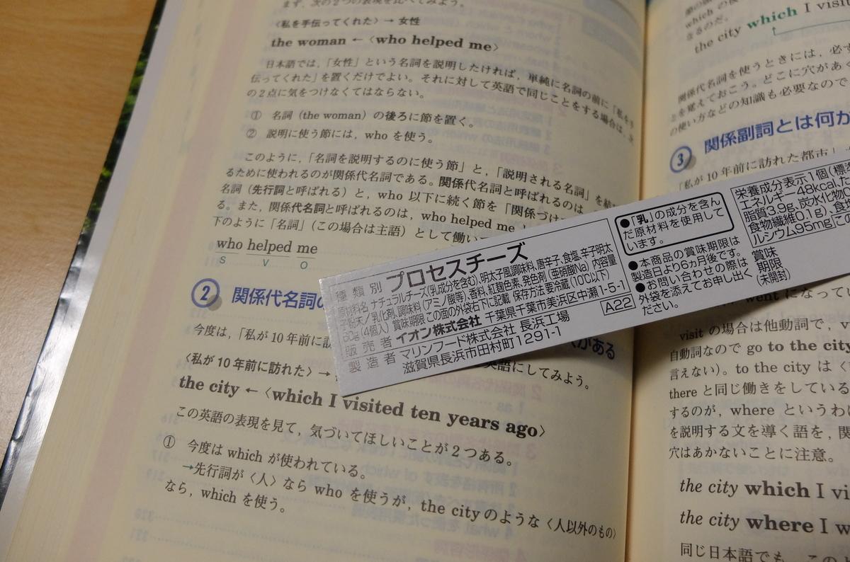 f:id:ikarikezuri:20211014044510j:plain