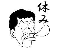 f:id:ikariya:20050223215150:image