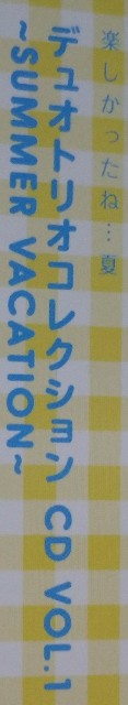 f:id:ikasako456:20171203210931j:plain:h400
