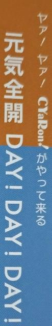 f:id:ikasako456:20171203210950j:plain:h400