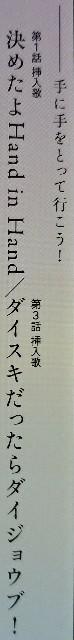 f:id:ikasako456:20171204231858j:plain:h500