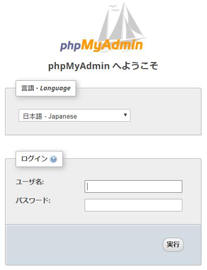 f:id:ikasamak503:20171228022609p:plain
