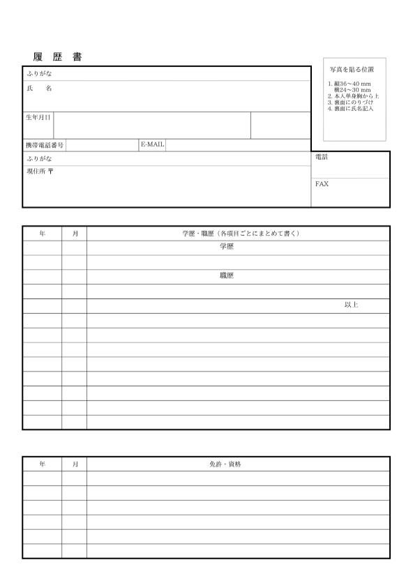 f:id:ikasamak503:20190128063840p:plain