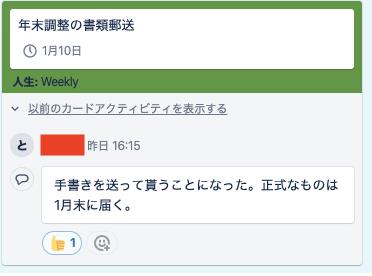 f:id:ikasamak503:20200107032707p:plain