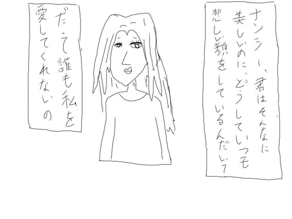 f:id:ikashi283:20170710185042j:plain