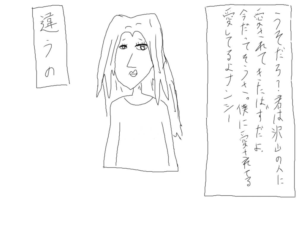 f:id:ikashi283:20170710185054j:plain
