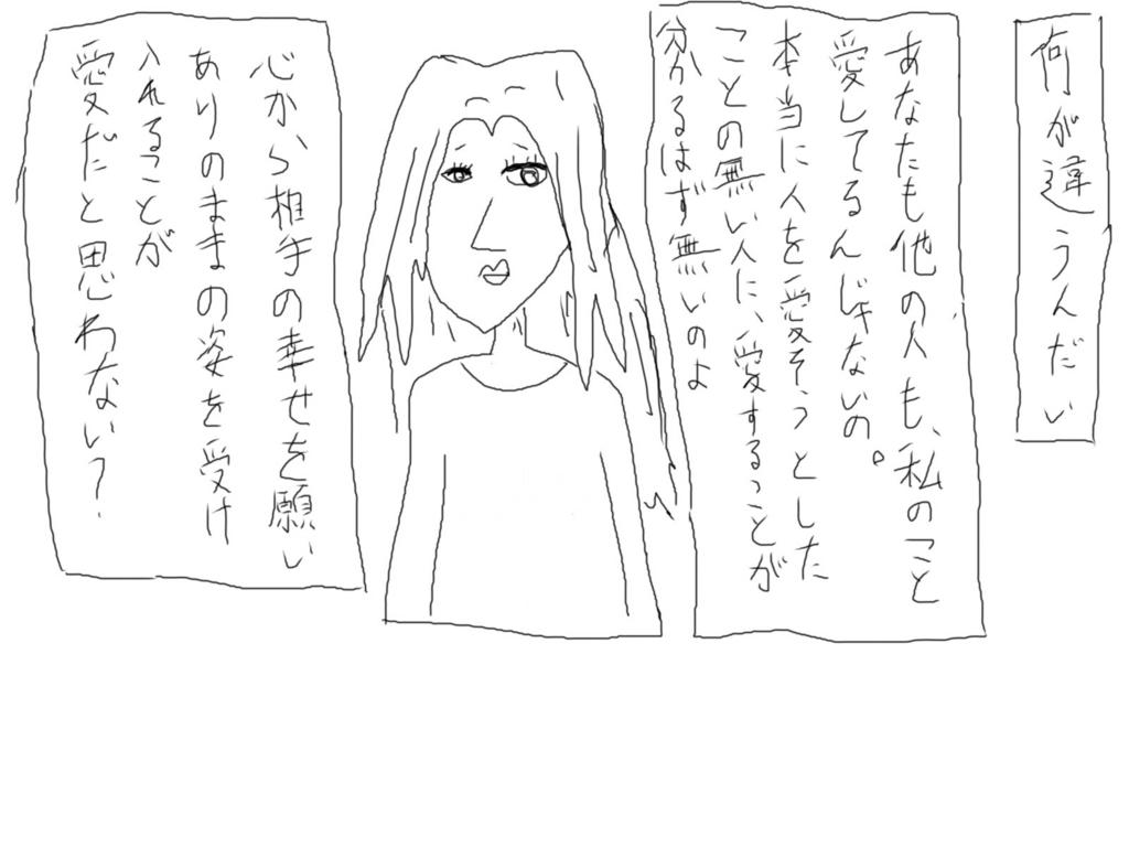 f:id:ikashi283:20170710185058j:plain