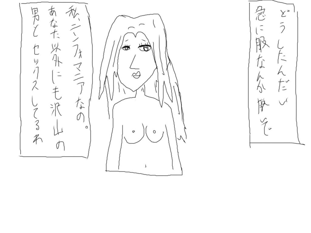 f:id:ikashi283:20170710185107j:plain