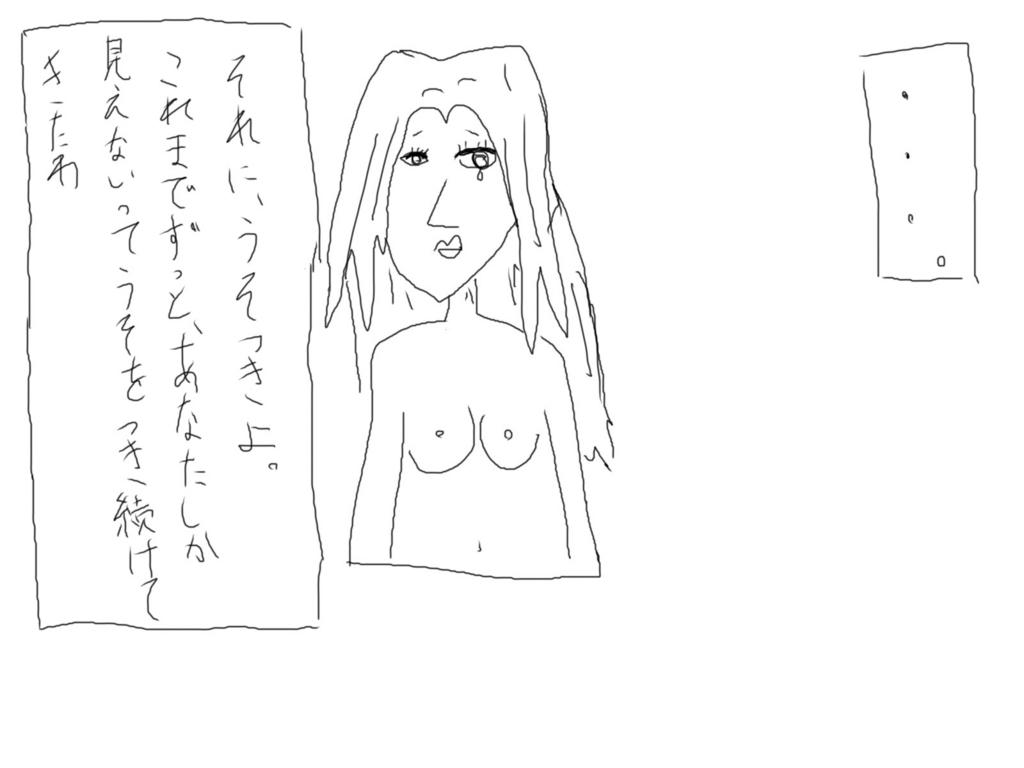 f:id:ikashi283:20170710185111j:plain
