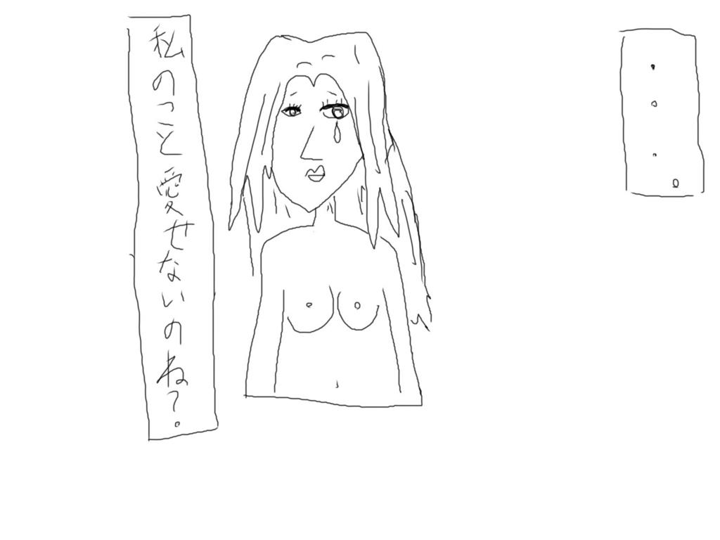 f:id:ikashi283:20170710185116j:plain
