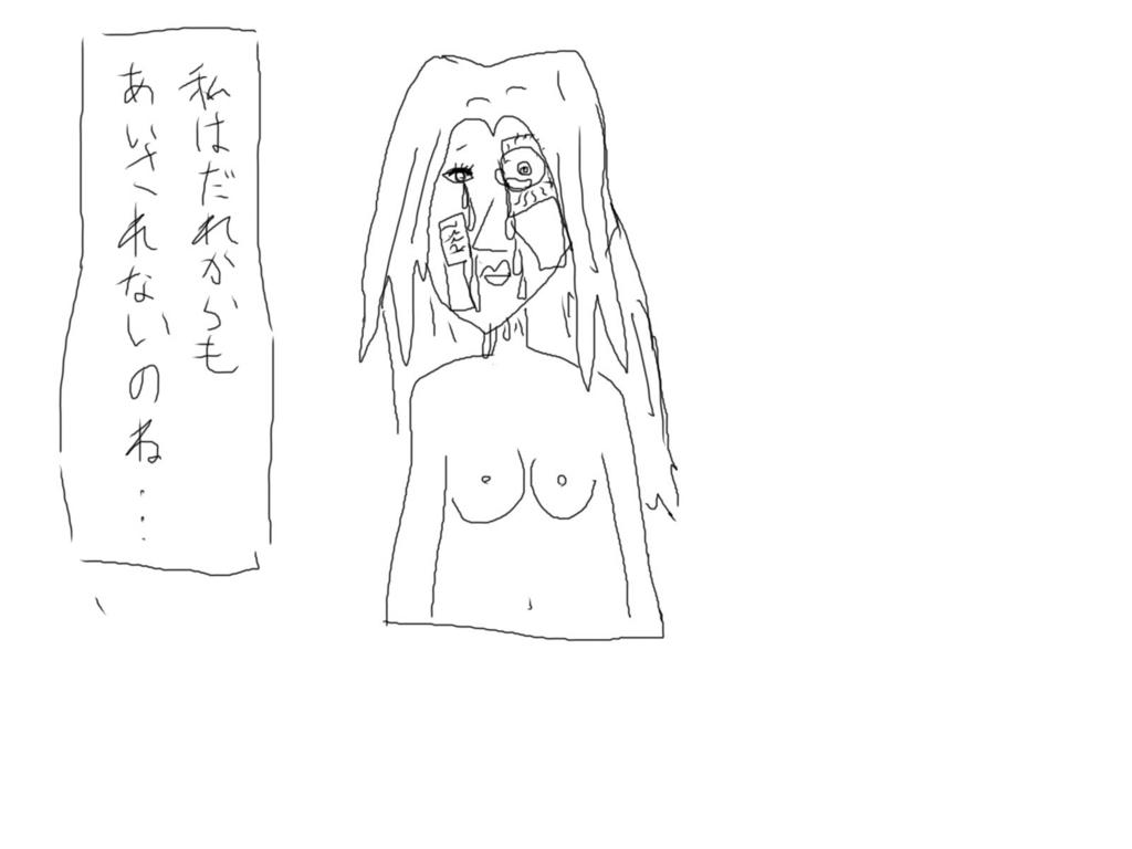 f:id:ikashi283:20170710185139j:plain