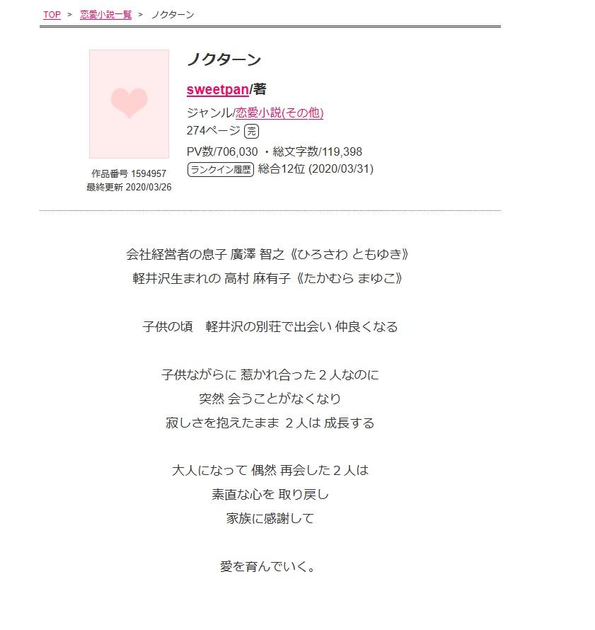 f:id:ikashita-secondolife:20200403130134j:plain