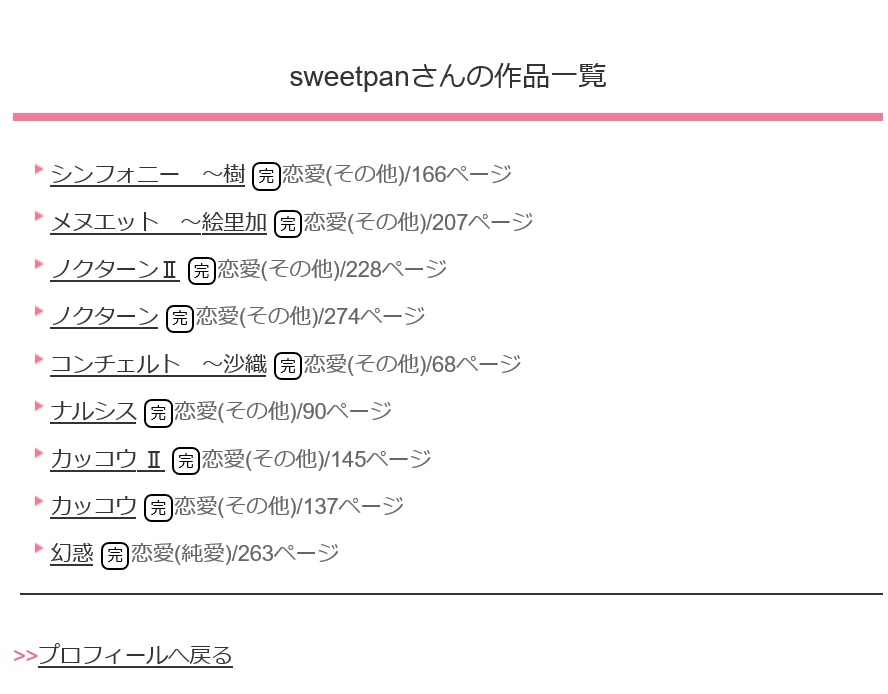 f:id:ikashita-secondolife:20200403130145j:plain