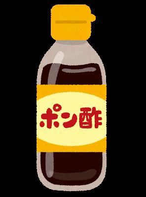 f:id:ikashiya:20160413151138p:plain