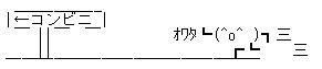 f:id:ikashiya:20160415002353j:plain