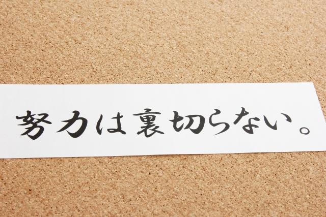 f:id:ikashiya:20160813004631j:plain