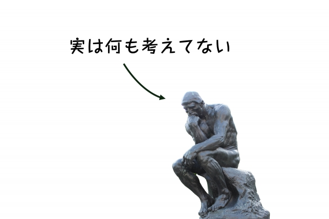f:id:ikashiya:20160829155732j:plain