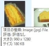 f:id:ikashiya:20161031002409j:plain