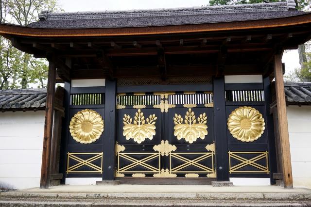 f:id:ikashiya:20161118232517j:plain