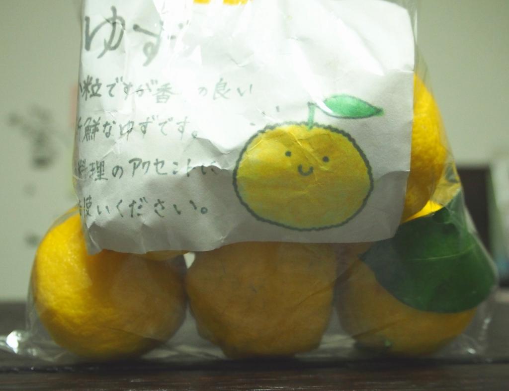 f:id:ikashiya:20161217194203j:plain