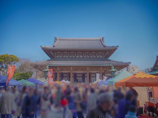 f:id:ikashiya:20170331233139j:plain