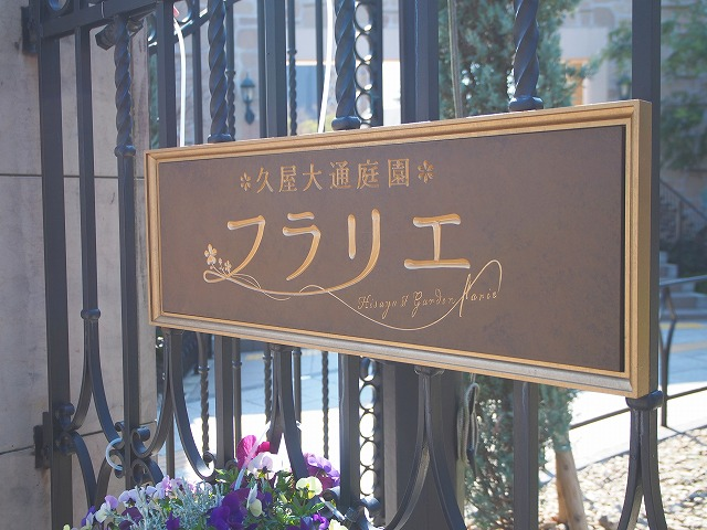 f:id:ikashiya:20170401233227j:plain