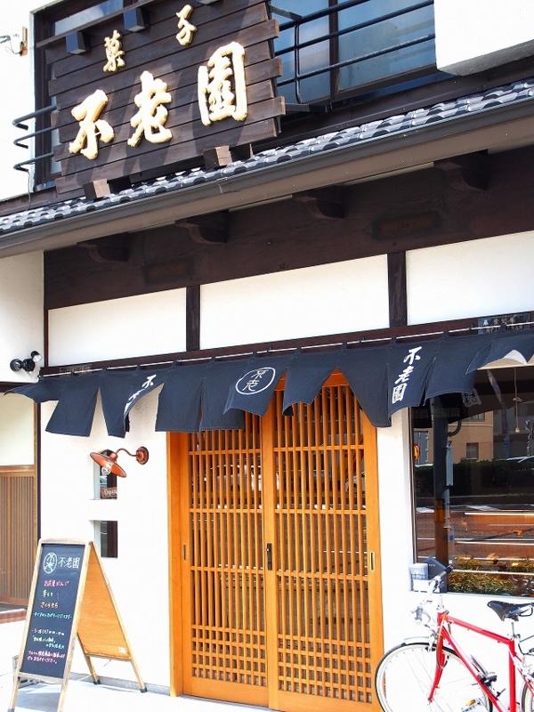 f:id:ikashiya:20170401233240j:plain