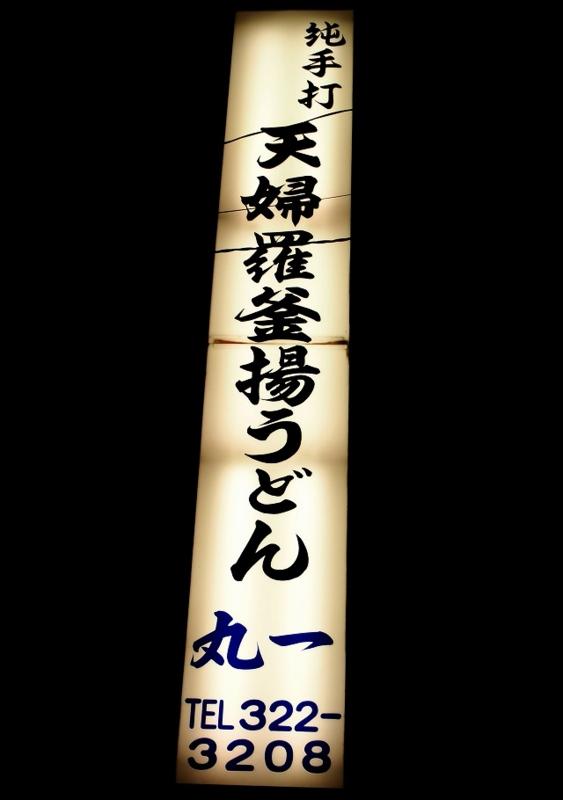 f:id:ikashiya:20170402215724j:plain