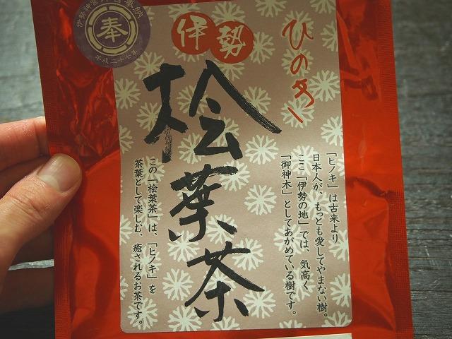 f:id:ikashiya:20170629003417j:plain