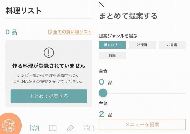 f:id:ikashiya:20170702210301j:plain