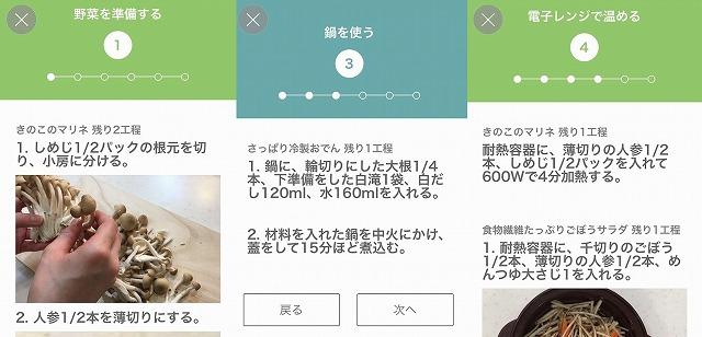 f:id:ikashiya:20170702212027j:plain