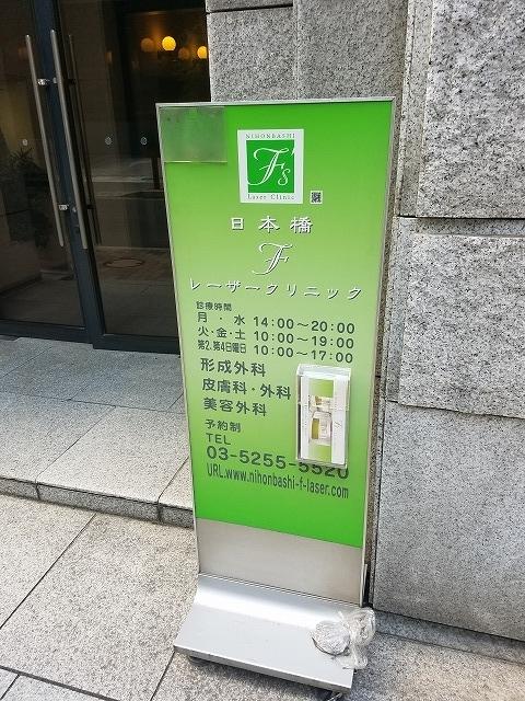 f:id:ikashiya:20170715214355j:plain