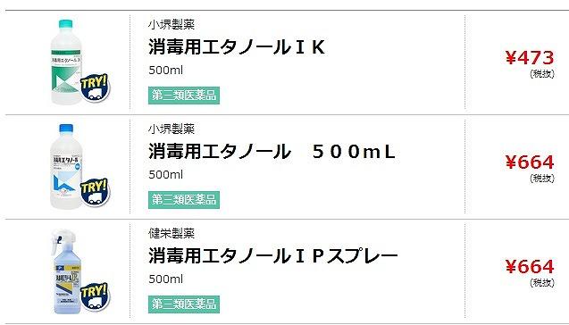 f:id:ikashiya:20170716165535j:plain