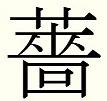 f:id:ikashiya:20170717232153j:plain