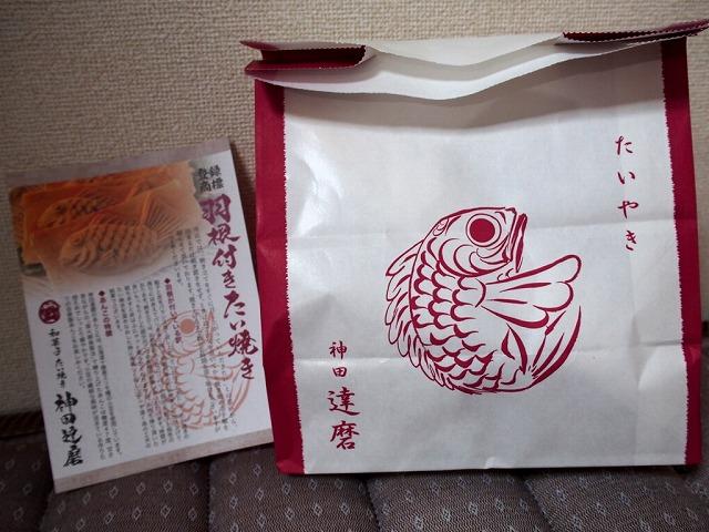 f:id:ikashiya:20170723230251j:plain