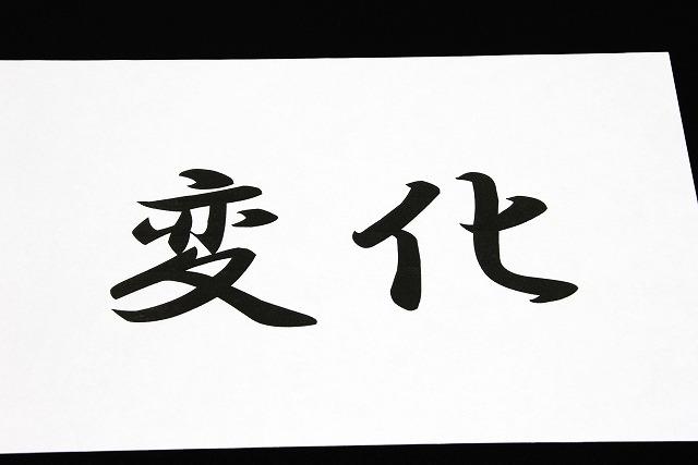 f:id:ikashiya:20170723235502j:plain