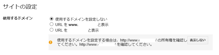 f:id:ikashiya:20170907000134j:plain