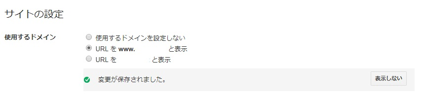 f:id:ikashiya:20170907001901j:plain