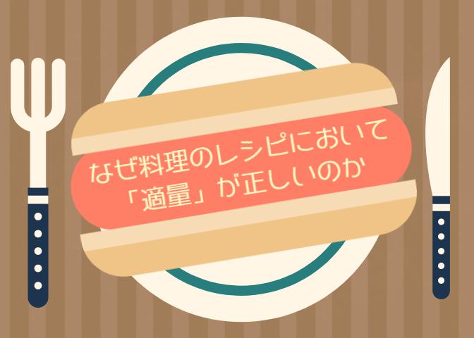 f:id:ikashiya:20170929010155j:plain