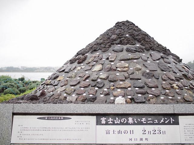 f:id:ikashiya:20171017221810j:plain